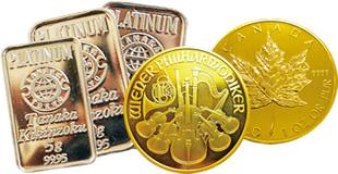 インゴット・コイン・記念通貨